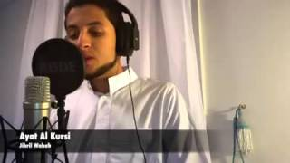 Ayatul Kursi Full - Beautiful Recitation