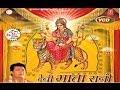 Devi Mata Rani Devi Bhajan By Kishore Kumar, Lata Mangeshkar [Full Song] Devi Mata Rani