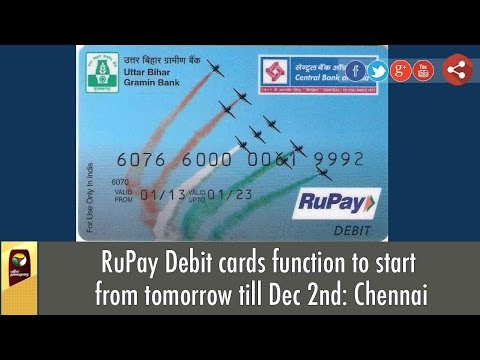 RuPay-Debit-cards-function-to-start-from-tomorrow-till-Dec-2nd-Chennai