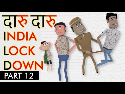 Daaru Daaru - India Lock down | Part - 12 | Corona Comedy | Goofy Works | Comedy toons