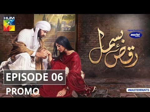 Raqs-e-Bismil | Episode 6 | Promo | Digitally Presented By Master Paints | HUM TV | Drama