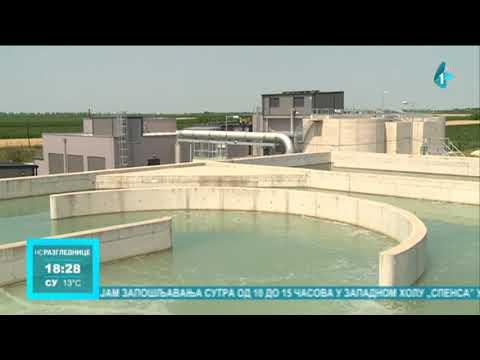 Скуп о квалитету вода на новосадском ПМФ-у