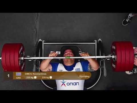 Konstantinos Dimou | European Champion | Men's Over 107kg | Berck-Sur-Mer 2018