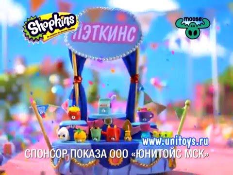 Интернет магазин Фестиваль игрушек