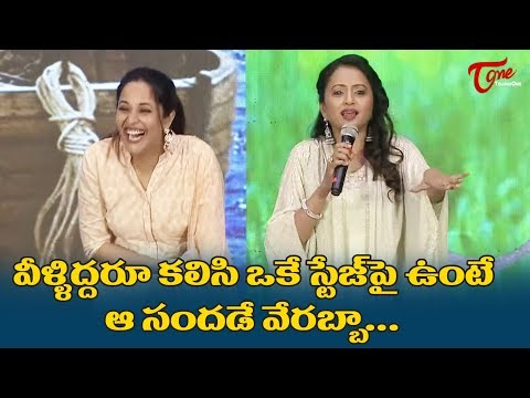 Suma Fun with Anasuya At O Pitta Katha Pre Release Event | TeluguOne Cinema