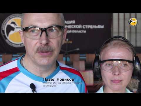 Открытый чемпионат Московской области