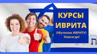 Наталья Богатырева (Ашкелон)