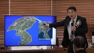 [김포지부] 대한민국, 왜 동북공정에 속수무책인가?- 이완영 사무총장