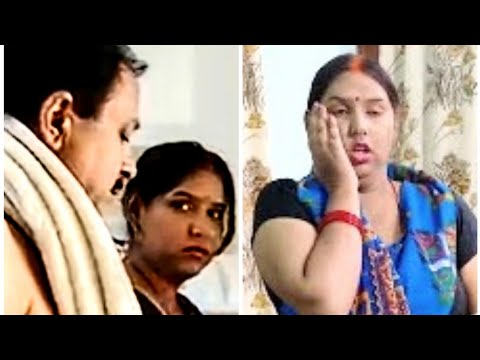 नौकरानी- घर मालिक House  Maid with House Owner  in home - short film  by #Kuldip Kumar Handa