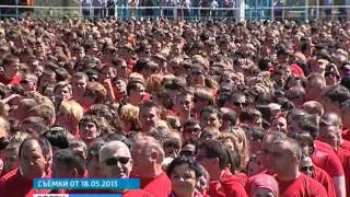 Оренбургская донорская акция попала в книгу рекордов гиннеса - Репортаж ГТРК