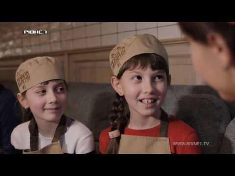 """<a href='/Info/?id=78469' >Смачна кулінарна мандрівка до Грузії у 31 випуску програми """"Кумедні пекарі Рівне 1""""</a>"""