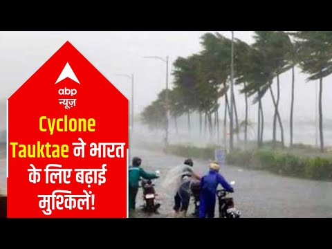Amid Corona Crisis, Cyclone Tauktae increases troubles for India