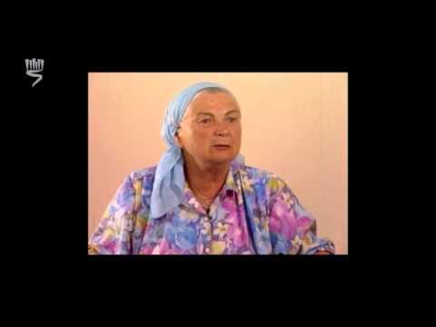 ניצולת שואה מג'ור מספרת על גירוש היהודים למחנה ההשמדה אושוויץ