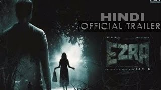 Nonton Ezra  2017  Hindi Dubbed Trailer   Prithviraj Sukumaran  Priya Anand Film Subtitle Indonesia Streaming Movie Download