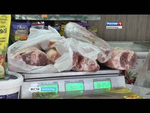 Специалисты Россельхознадзора контролируют качество продукции на  потребительских рынках города Волгограда
