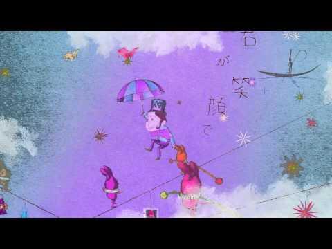 高橋優「おやすみ」Music Video