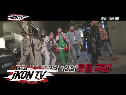 iKON - 'iKON TV' TEASER