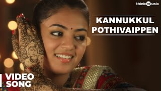 Kannukkul Pothivaippen Official Full Video Song - Thirumanam Enum Nikkah