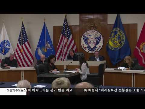 펠팍 타운의회 '한국어 통역' 10.26.16 KBS America News
