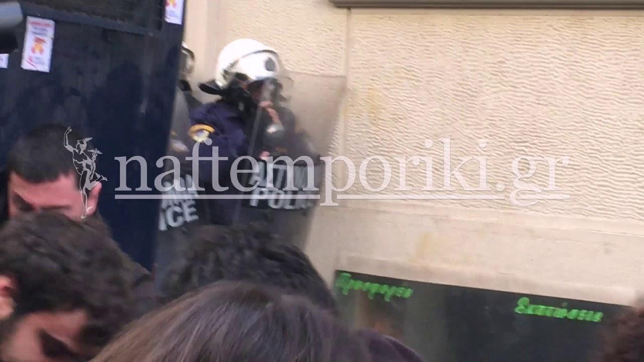 Περιορισμένη χρήση χημικών στη διαμαρτυρία για τους πλειστηριασμούς