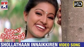 Kadhal Sugamanathu Tamil Movie Songs | Shollathaan Innaikkiren Video Song | Tarun | Sneha | Chitra