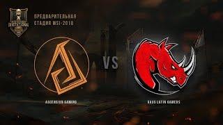 ASC vs KLG – MSI 2018, Предварительная стадия. День 3, Игра 6. / LCL