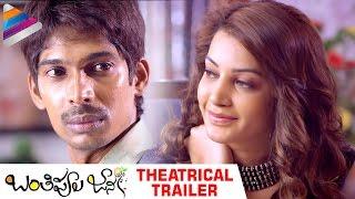 Banthipoola Janaki Trailer HD - Deeksha Panth