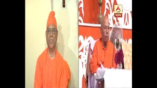 Swami Smaranananda is the New President of The Ramakrishna Math and Mission