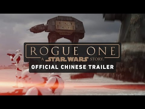 Rogue One: A Star Wars Story (International Trailer 3)