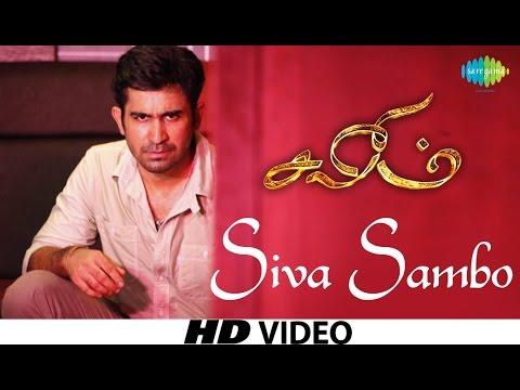 Salim   Siva Sambo   Tamil Movie Full video song