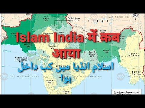 Video India Me Islam Kab Aaya Kaise Aaya, Sunrise of ISLAM in India download in MP3, 3GP, MP4, WEBM, AVI, FLV January 2017