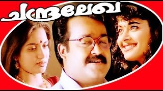 Video Mohanlal Full Movie | Chandralekha | Malayalam Comedy Full Movie | Sukanya & Pooja Bathra MP3, 3GP, MP4, WEBM, AVI, FLV September 2018
