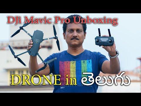 dji mavic pro Drone Unboxing in Telugu