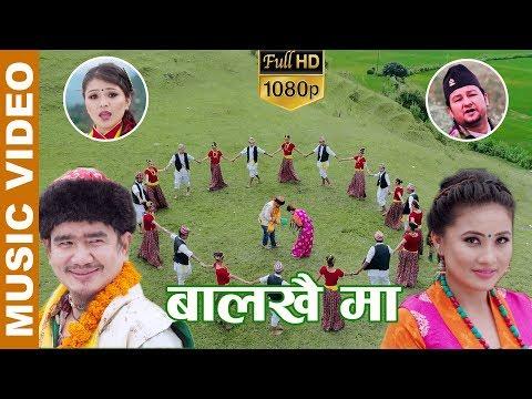 (Balakhai Ma Katera_Hari Poudel_Deepa Tamang ft. Wilson Bikram Rai/Rajani Gurung & Sunil Thapa - Duration: 12 minutes.)