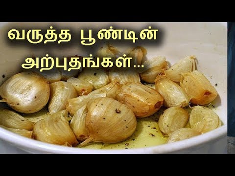 Video Garlic Fry good for Health. download in MP3, 3GP, MP4, WEBM, AVI, FLV January 2017