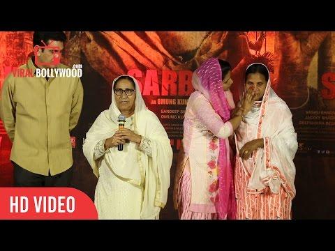 Dalbir Kaur Real Sister Of Sarbjit Emotional Speech At Sarbjit's Death Anniversary Event
