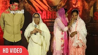 Nonton Dalbir Kaur Real Sister Of Sarbjit Emotional Speech At Sarbjit S Death Anniversary Event Film Subtitle Indonesia Streaming Movie Download