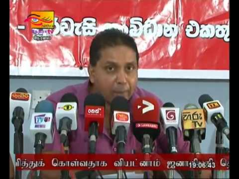 Rupavahini Tamil News