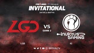 LGD против IG, Вторая карта, SL i-League Invitational S4 Китайская Квалификация