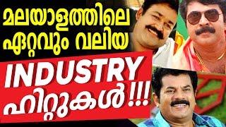 Video Malayalam Cinema Biggest Industrial Hits - Top Box Office Hits Cinemas in Malayalam MP3, 3GP, MP4, WEBM, AVI, FLV Oktober 2018