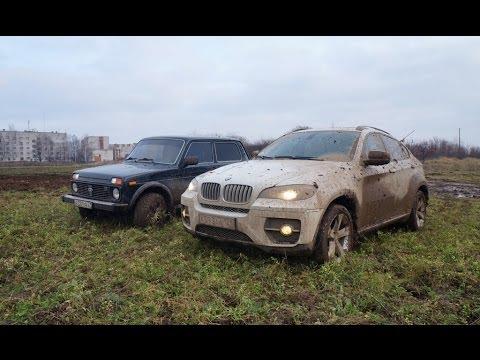 BMW X6 против Нивы 3D