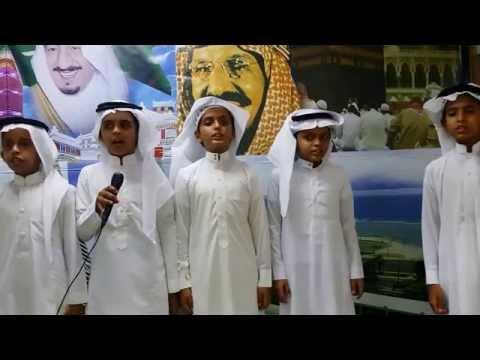 نشيد وطني ادء طلاب مدرسة الشريف الرضي الابتدائية