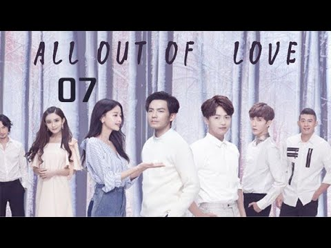 All Out Of Love - Episode 7