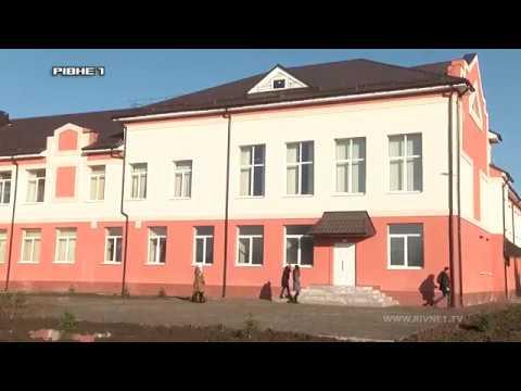 Як виглядає оновлена школа у Корнині [ВІДЕО]
