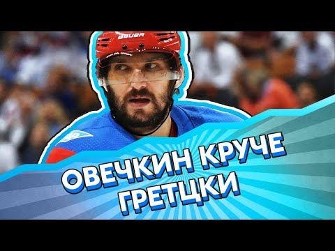 5 СОБЫТИЙ НХЛ с 25.12 по 9 января 2018 (видео)