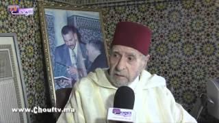 برادة لشوف تيفي:  ها كيفاش خدا المغرب الاستقلال من خلال محمد الخامس