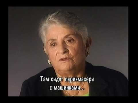 Daily Life in the Concentration Camps: Rita Weiss