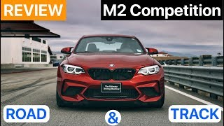 2019 BMW M2 Competition Review: The Little M Car That Could by MilesPerHr