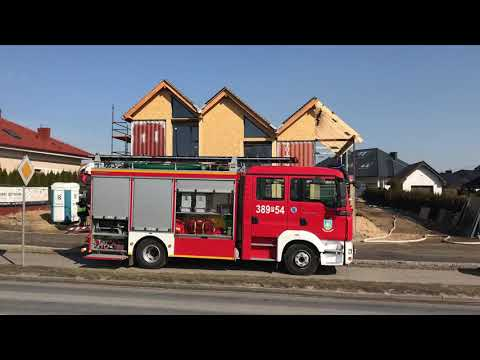 Wideo1: Pożar w Święciechowie