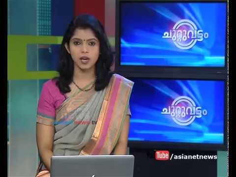 SNDP s micro finance fraud: Housewives in Wayanad in big liability 10 October 2015 12 06 AM